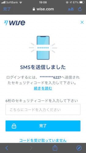 wise マルチカレンシー口座 wiseデビットカード