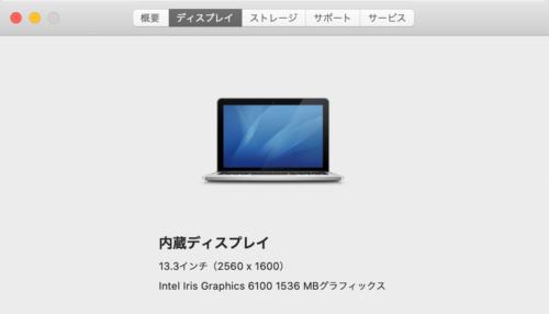 mac-to-windows03