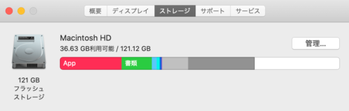 mac-to-windows04