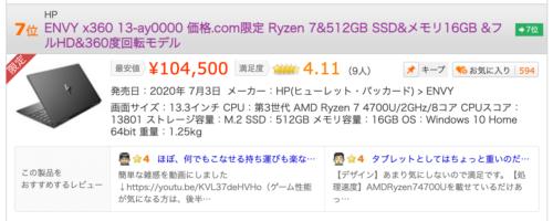 mac-to-windows05